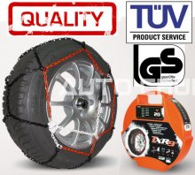 Car Tyre 9mm TUV Approved N95 Snow Chains 15,16 &17""