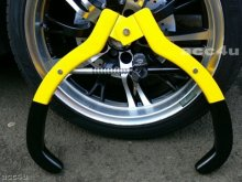 WHEEL CLAMP CLAW LOCK CAR, TRAILER, CARAVAN, MOTOR BIKE