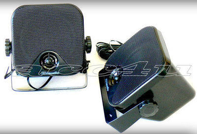 Square 60 Watts Compact 2 Way Speakers - Click Image to Close