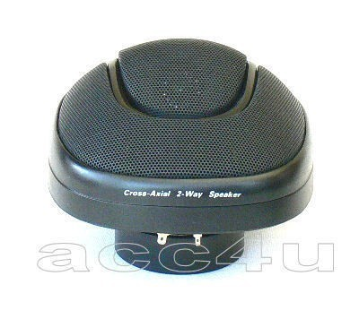 "Car 6.5"" 6-1/2 - 2-Way 200w Shelf Flush Mount Speakers - Click Image to Close"